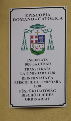 episcopie-placa intrare-small